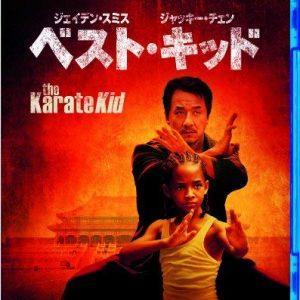 Series y Peliculas de Kung fu